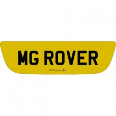Rover 75 rear number plate new style badge